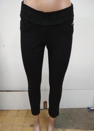 Тёплые лосины тёплые штаны