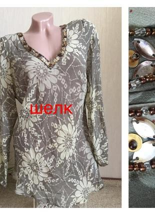 Воздушная шелковая блуза натуральный шелк 100% длинный рукав  berkeftex