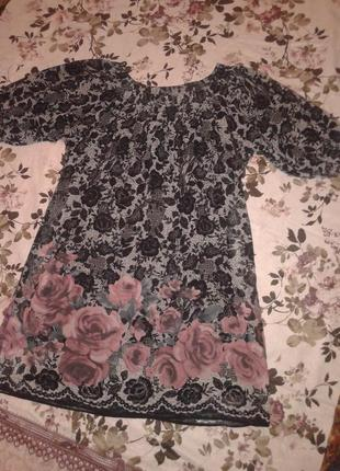 Классное платье свободного кроя