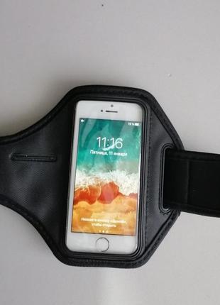 Чехол для бега на руку под телефон