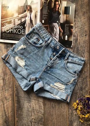 Рваные джинсовые шорты р.34
