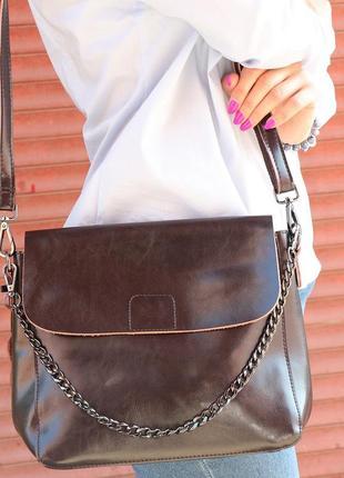 Красивая сумка цвет шоколад, натуральная кожа