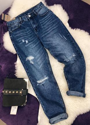 Стильные джинсы mom в наличии по скидке две последние штучки