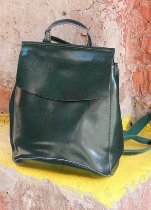 Классный темно-зеленый рюкзак-трансформер, натуральная кожа