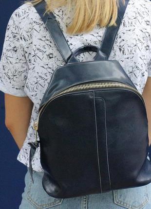 Вместительный кожаный рюкзак синего цвета