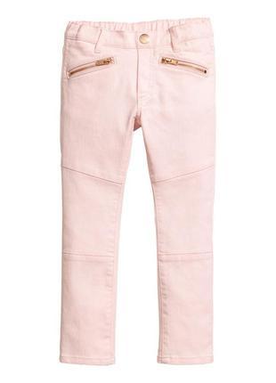 Новые джинсы-трегинсы с карманами на молнии розовые, h&m, 0484760002