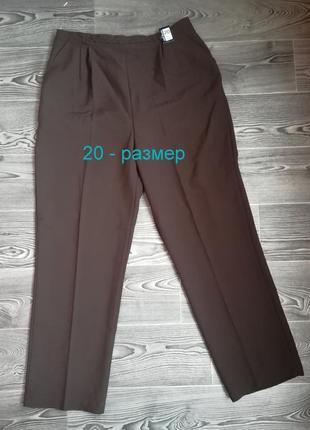 Штаны на высокую красавицу длина -  109 см ( 20 - размер) пояс сзади резинка