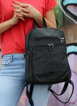 Удобный вместительный рюкзак с карманами