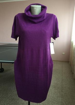 Нежное красивое тепленькое платье 48р