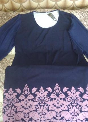 Новое нарядное платье. размер 64 !!!!