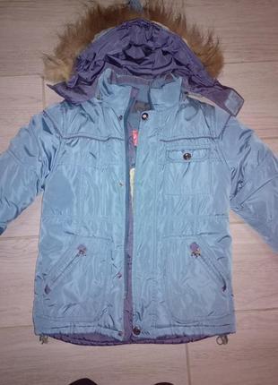 Зимова куртка для хлопчика kiko