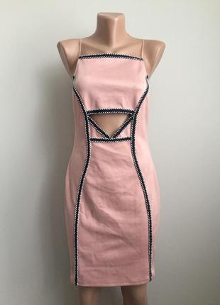 Оригинальное пудровое платье