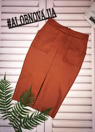 Стильная юбка карандаш с карманами