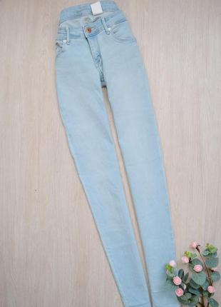 Светло голубые скинни низкая посадка skinny low waist 26/32