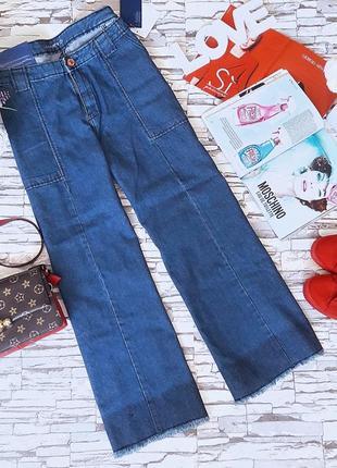 Ультрамодные джинсы кюллоты.