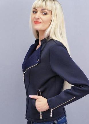 Куртка пиджак из неопрена косуха
