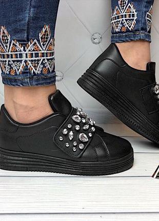 Распродажа кроссовки - кеды 37-24 см ботинки