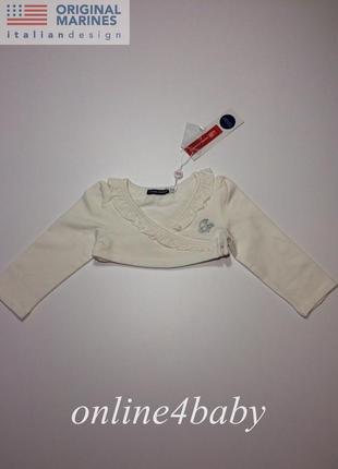 Кофта болеро original marines для девочки 6-9 мес, рост 68/74