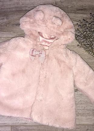 Шуба (куртка) george
