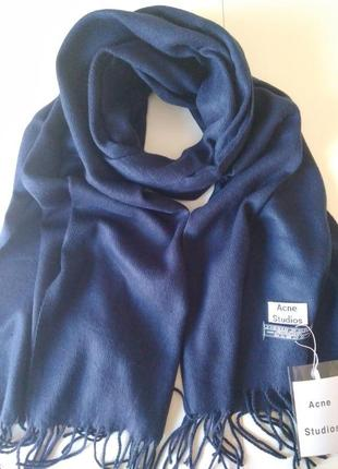 Изысканный темно-синий шарф, палантин acne studios, 100% овечья шерсть