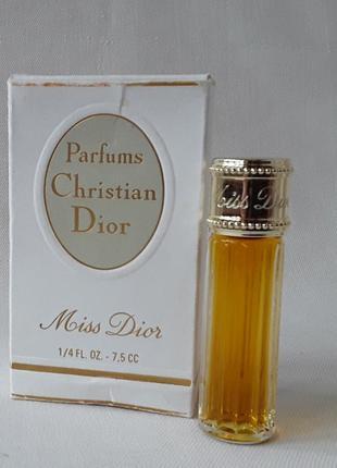 Винтажный парфум miss dior christian dior