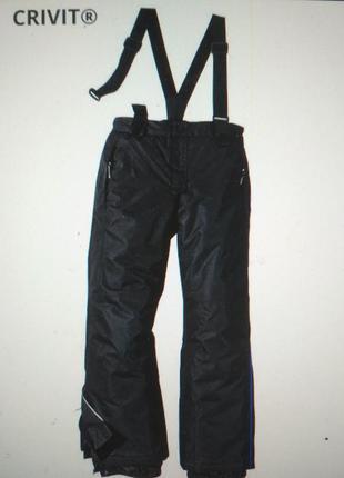 Лыжные штаны crivit  на рост 158-164