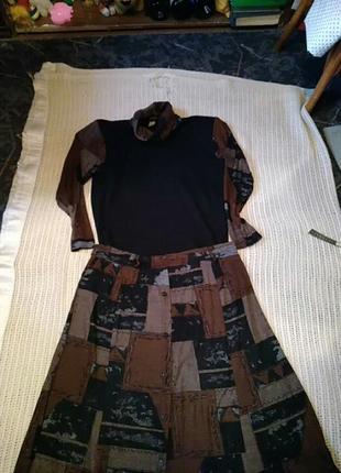 Теплый костюм для шикарной девушки