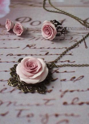 Комплект кулон серьги и кольцо пыльная роза