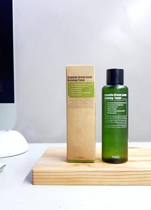 Успокаивающий тонер с центеллой purito centella green level calming toner 200 мл
