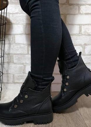 Зимние ботинки (почти новые) 37