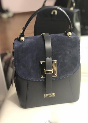 Замечательная кожаная сумка-рюкзак с замшевыми вставками.