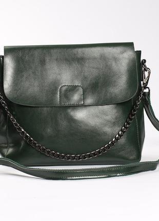 Вместительная кожаная сумочка на длинной ручке, темно-зеленая