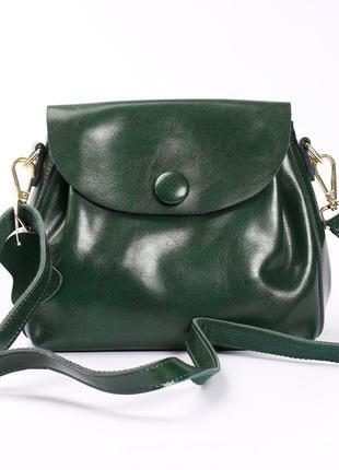 """Кожаная сумочка на длинной ручке """"пуговка"""" зеленая"""