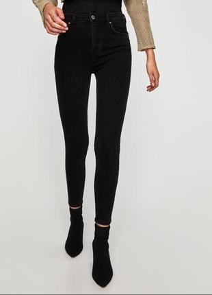 Суперские чёрные джинсы new look