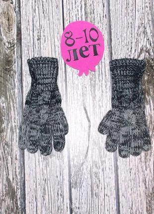 Новые перчатки  для девочки 8-12 лет1