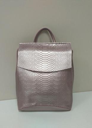 Красивый перламутровый нежно-розовый рюкзак под змею, натуральная кожа