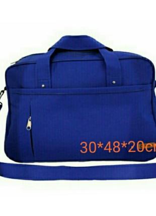 Спортивная сумка дорожная сумка
