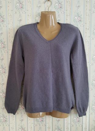 Шерстяной джемпер-свитер, разм. 48