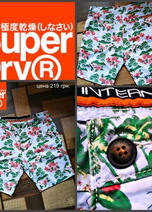 Яркие шорты от superdry, оригинал, пр-во япония, р.xl