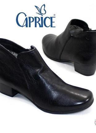Ботинки caprice кожа 39 р оригинал германия