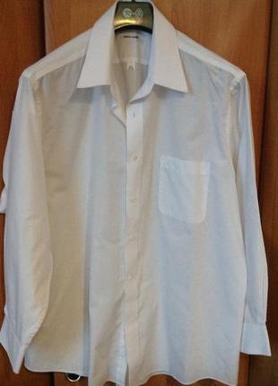 "Рубашка белая ""pierre cardin"""