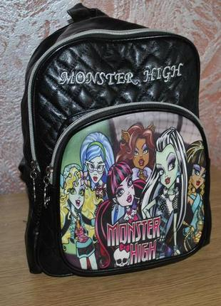 Рюкзак для девочки monster high