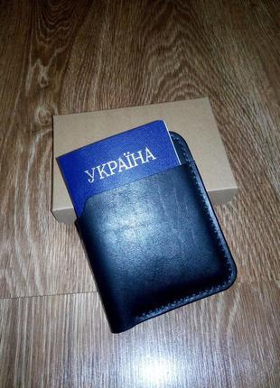 Кожаное мужское портмоне ручной работы