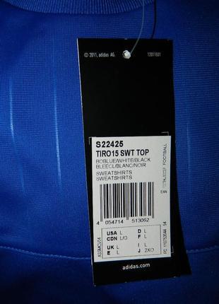 Кофта муж. adidas tiro 15 swt top (арт.s22425)5 фото