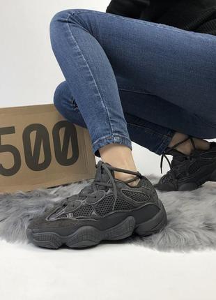 """Шикарные весенние кроссовки adidas yeezy boost 700 """"black"""" унисекс (женские/ мужские)"""