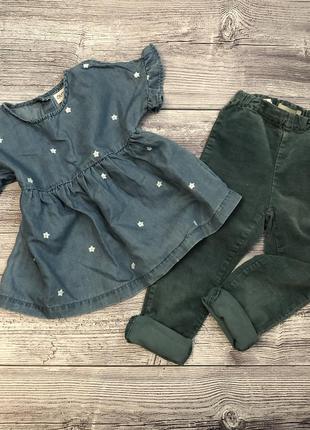 Набор хит сезона: джинсовая блуза и вельветовые штаны
