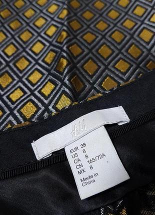 Роскошные брюки4