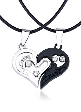 Подвеска кулон двойная сердце на двоих парная пара