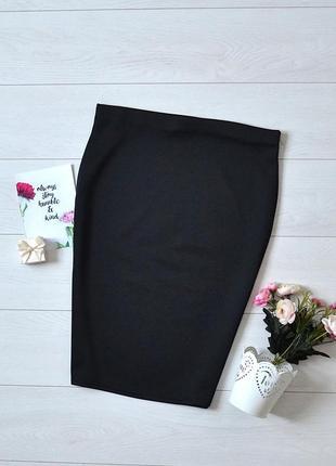 Чудова плотна юбка карандаш.
