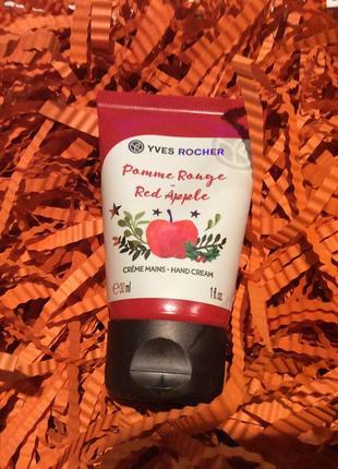 Парфюмированный крем для рук красное яблоко мини